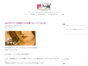 http://e0166.blog89.fc2.com/blog-entry-807.html