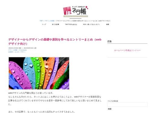 http://e0166.blog89.fc2.com/blog-entry-921.html