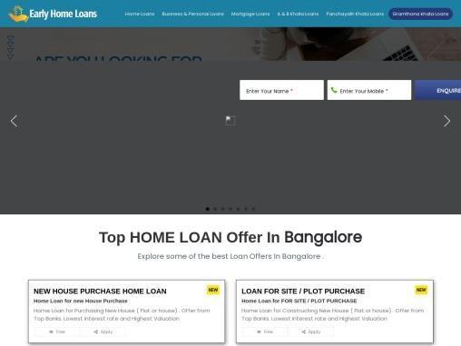 Home loan  Sunkadakatte – Early Home Loans