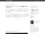 WordPressでアマゾン・アソシエイトを簡単設定!Amazon JSプラグイン | EasyRamble
