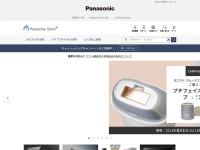 Panasonic(パナソニック株式会社) 公式サイト