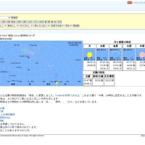 http://eco.mtk.nao.ac.jp/cgi-bin/koyomi/skymap.cgi