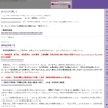 大石英司のブログ