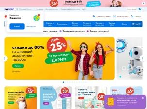 Магазин elc-russia.ru
