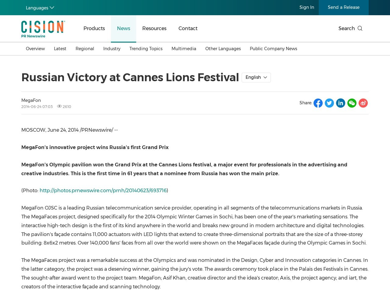 Russian Victory at Cannes Lions Festival – PR Newswire …