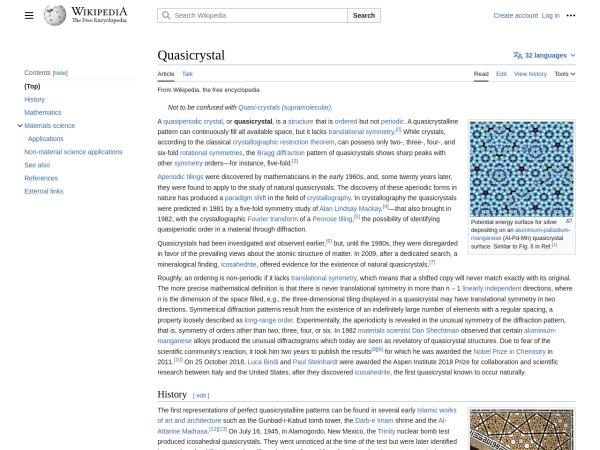 http://en.wikipedia.org/wiki/Quasicrystal