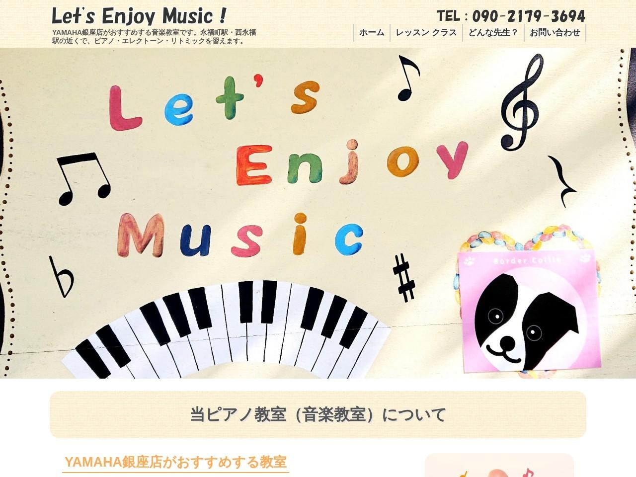 Let's Enjoy Music !のサムネイル