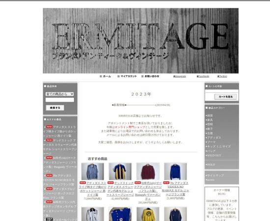 http://ermitage-atq.com/