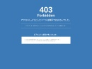 http://www.hourai-yaesu.com/