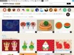 クリスマス・ハロウィン、お正月イラストEVENTs Design