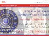 Best Astrologer in Devanahalli | Famous & Genuine Astrologer