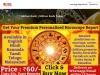 Mithun Rashi   Mithun Rashi Today   ಮಿಥುನ ರಾಶಿ   Famous Astrology