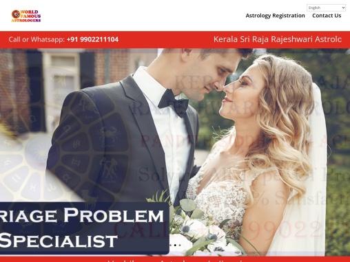 Vashikaran Astrologer in Jigani | Vashikaran Specialist in Jigani