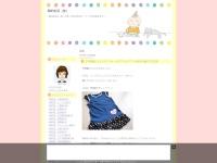 http://fanblogs.jp/setuyakulife/archive/118/0