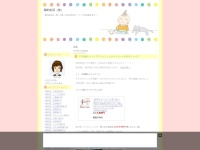 http://fanblogs.jp/setuyakulife/archive/20/0