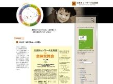 http://fathers-net-hokkaido.org/