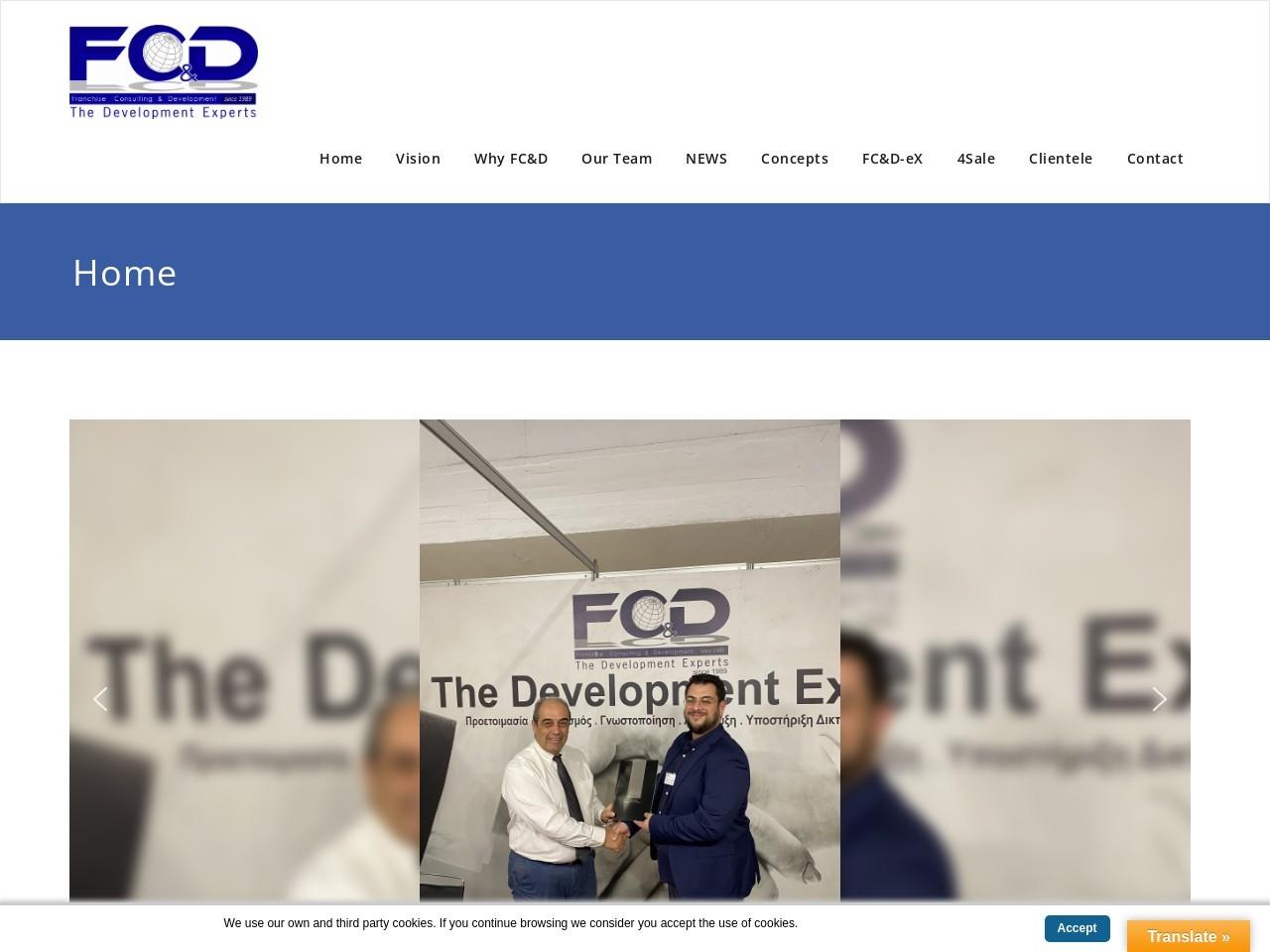 fcd.gr