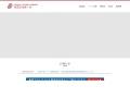 石央文化ホール 展示ホールのイメージ