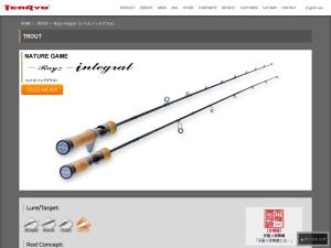 http://fishing.tenryu-magna.com/trout/integral.html
