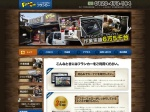 http://flancar.main.jp/