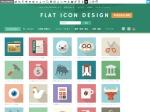 FLAT ICON DESIGN -フラットアイコンデザイン-