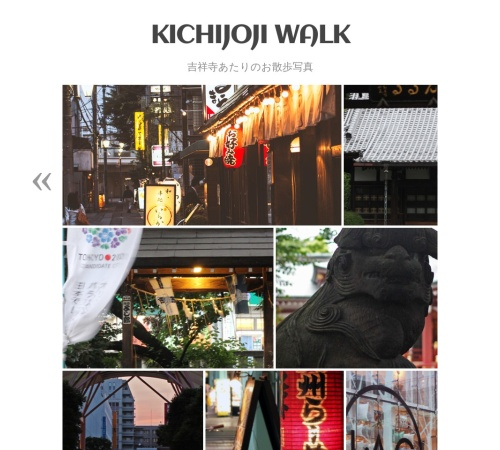http://foo104.net/photo/kichijoji/