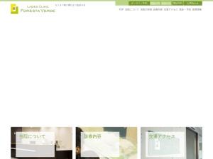 http://foresta-verde.jp/