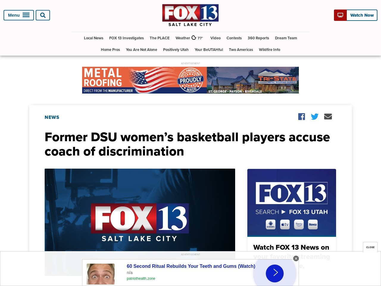 Former DSU women's basketball players accuse coach of discrimination