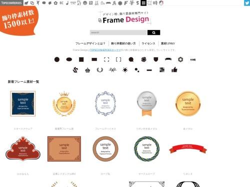 http://frames-design.com/