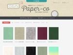 Paper-co | 紙のテクスチャー素材を無料でダウンロードできるサイト