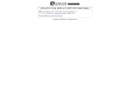 http://free.stocker.jp/