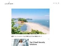 絶景!エンジェルロードは小豆島でおすすめの撮影スポット | 45House