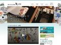 筆の街交流館 K-JINのイメージ