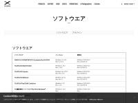 FUJIFILM X RAW STUDIO:ダウンロード | 富士フイルム