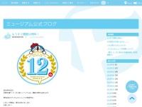 ミュージアム公式ブログ | 川崎市 藤子・F・不二雄ミュージアム