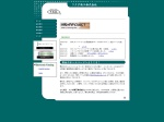 http://fukudaseiko.co.jp/index2.html