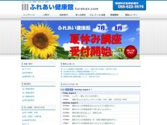 きっかけ空間(ふれあい健康館ギャラリー)のイメージ