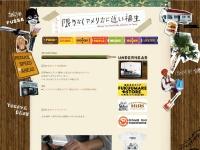 http://fussa.underhead.jp/?eid=903212