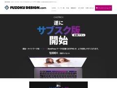 fuzoku-design.com