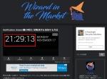 Notification drawer欄の時計に秒数表示を追加する方法 | Wizard In The Market