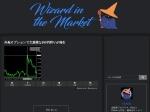 外為オプションで大規模な999円狩りが発生 | Wizard In The Market