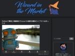 Pythonで簡単に画像検出でLinux GUI操作自動化ライブラリを作ったよ | Wizard In The Market