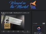 乗っ取られてからでは遅い!WordPressのログインのセキュリティを向上   Wizard In The Market