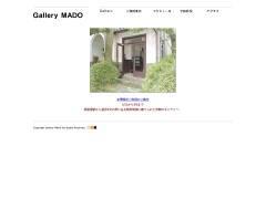 Gallery MADOのイメージ