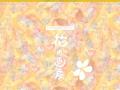 花の画房のイメージ