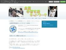 http://gakusyu.jimdo.com/