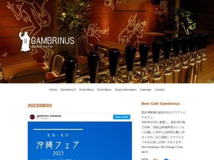 http://gambrinus.jp/