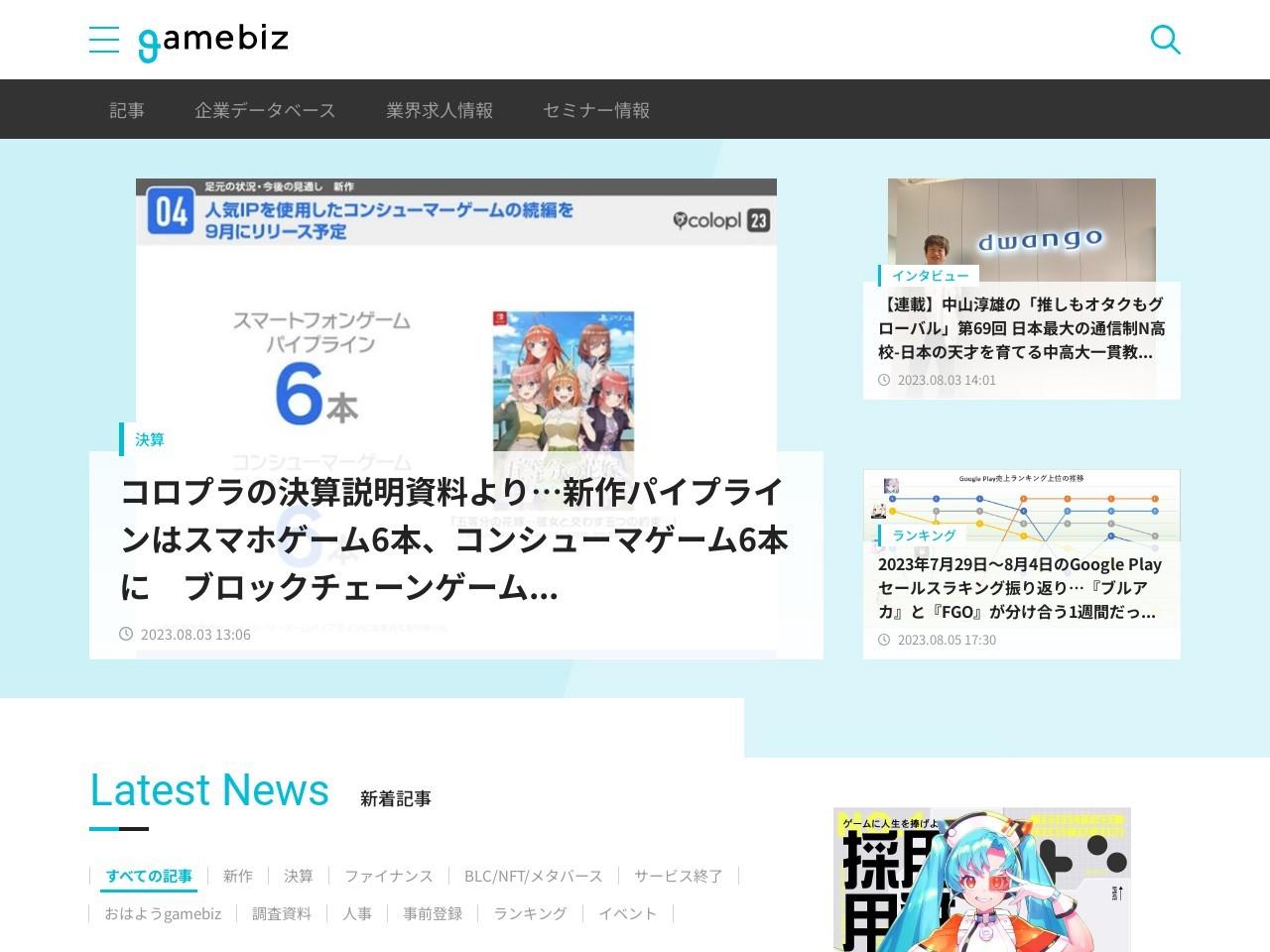 バンナム、『ミリシタ』でイベント「プラチナスターシアター~成長Chu→LOVER!!~」を開始! SR「望月杏奈 …