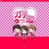 池袋アニメガールズバー『ガチ恋』