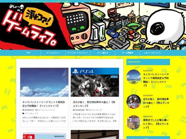 http://gekicore-gamelife.com/